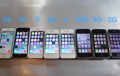 iPhone-Speed-Test-2g-3g-3gs-4-5-5s-5c