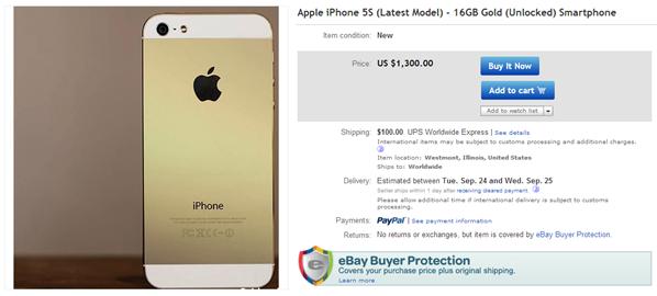 Gold Iphone 5s 16gb Ebay